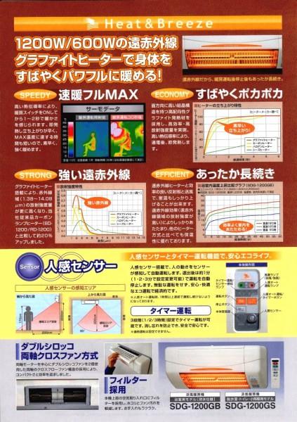 高須産業02