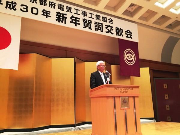 2018-01-09 15.02.54植田隆夫理事長