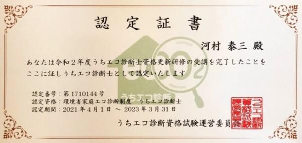 2021-03-24 21.49.03-2